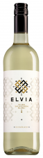 Elvia Utiel-Requena Viura-Sauvignon Blanc