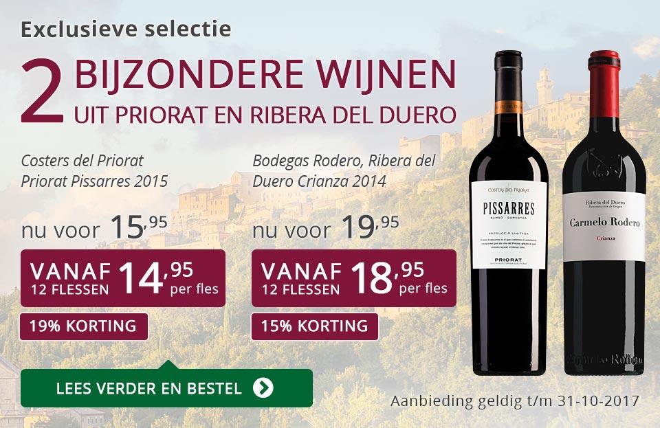 Exclusieve wijnen oktober 2017 - paars