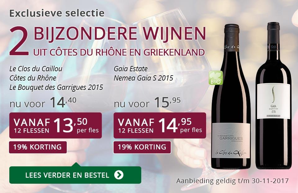 Exclusieve wijnen november 2017 - paars