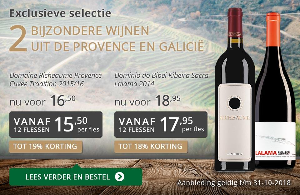 Exclusieve wijnen oktober 2018- grijs/goud